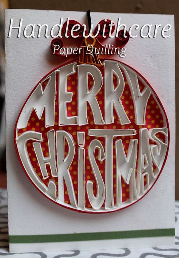 Paper quilling christmas ball , quilling christmas, Merry Christmas