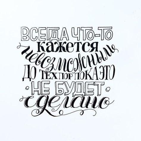 Популярные Пины на этой неделе • irunka_22_m@ukr.net