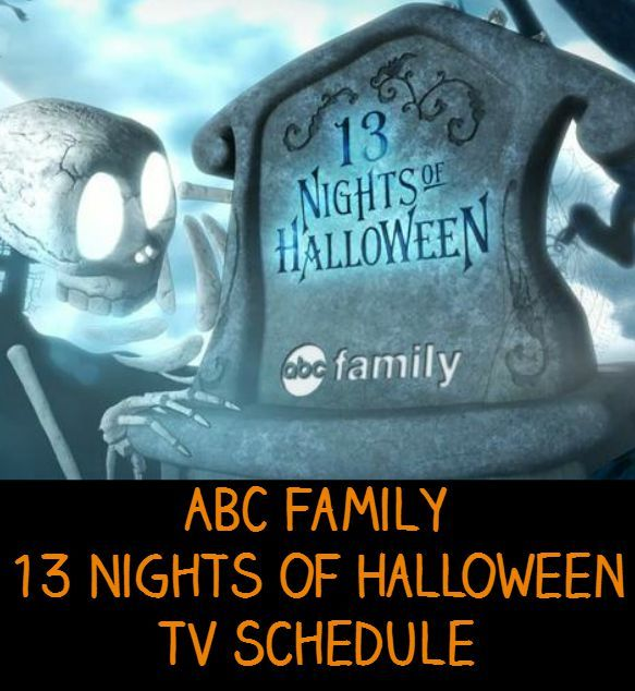 Fall and Halloween are some of my favorite times of the year. I love the decor, the colors, the weather and the food! that is why I'm excited to tell you that ABC Family has released their 13 Nights of Halloween TV Schedule. It starts Monday October 19th and run until October 31st! Check out …