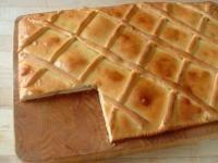 Semita de Piña Recipe (Salvadoran jam-filled pastry) | El Salvador | Whats4Eats