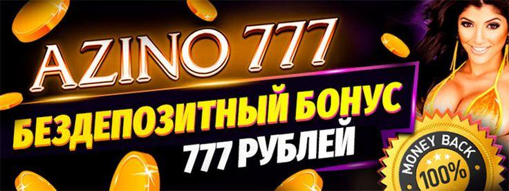 https www 777 go azino online