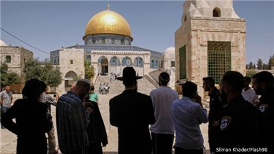 Jews Openly Pray Atop Temple Mount For First Time in Decades - Israel Today | Israel News
