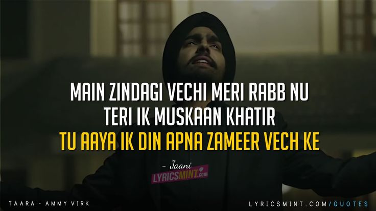 Ammy Virk - Taara | Lyric Video - YouTube
