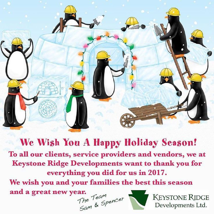Thank you for fantastic #2017. Wishing everyone a #MerryChristmass #HappyHolidays and the best in the #2018 #NewYear. . . #renovation ##reno #design #renovate #yearsend #thankyou #clients #vendors #subtrades #trades #holiday #holidays #holidayseason