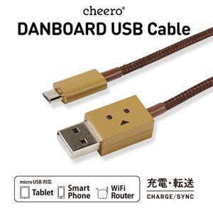 【cheero チーロ】<br>ダンボー USB ケーブル ウィズ マイクロ USB コネクタ (10cm) CHE-227:楽天