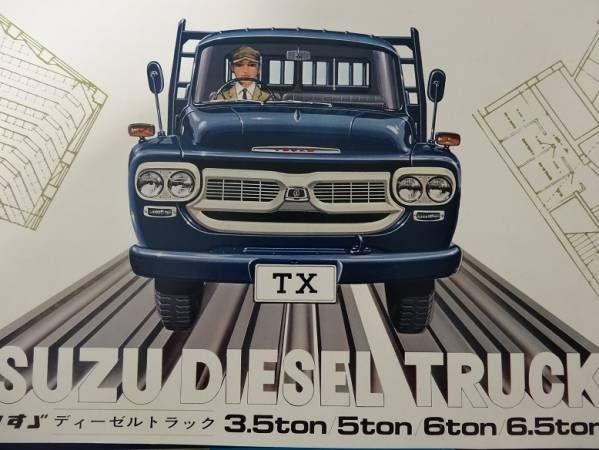 いすゞTX ディーゼルトラック カタログ 昭和40年2月の1番目の画像