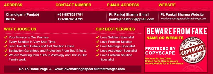 Best Indian astrologer in usa pt Pankaj Sharma ji is one famous name in astrology field and online astrology consultation. Pankaj Sharma ji working from many years and Pandit ji gives online help from many years.