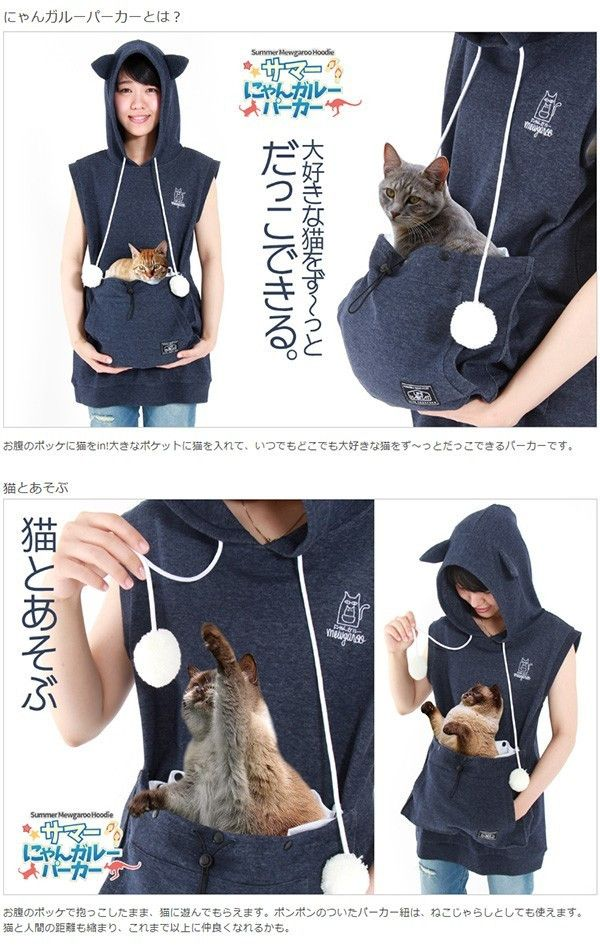 Now There's A Hoodie For Summertime Cat Transport