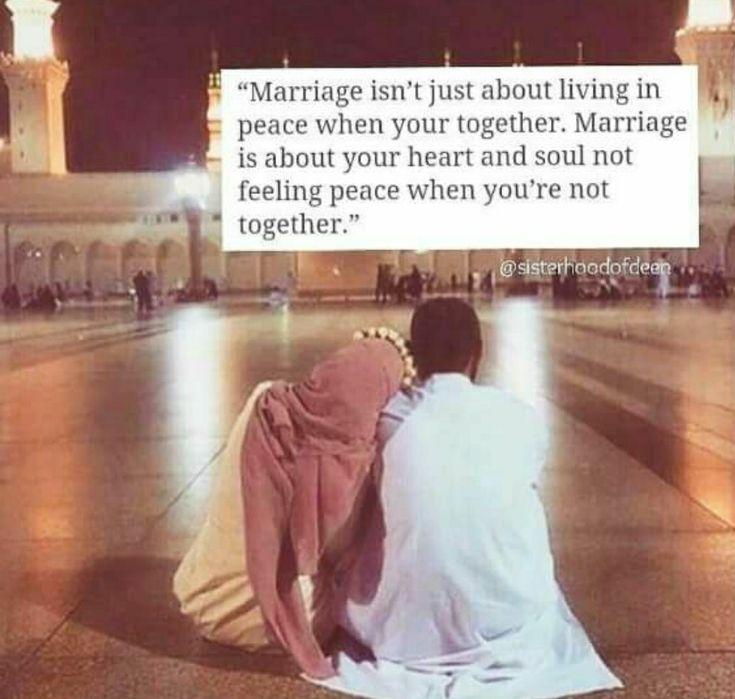 Картинки мусульманские пары любовь цитаты