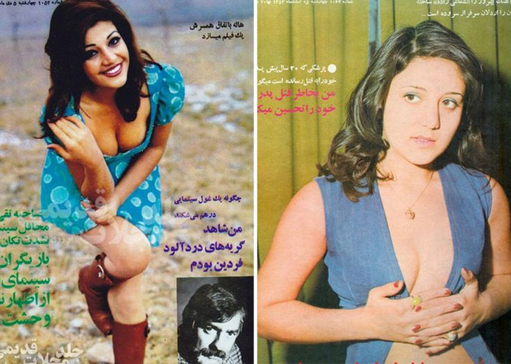 Iran 70 tis