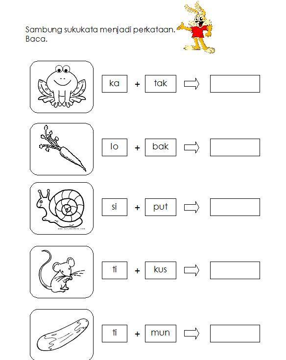 Kindergarten Bahasa Malaysia Worksheets Preschool Worksheets Learning Letters Preschool Preschool Writing