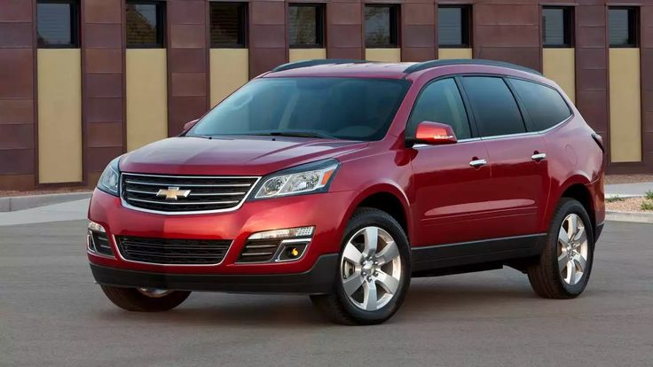 2017 Chevrolet Traverse $295 Month 39 Month Lease 10,000 Miles/Year 954.478.0488 www.leasetechs.com