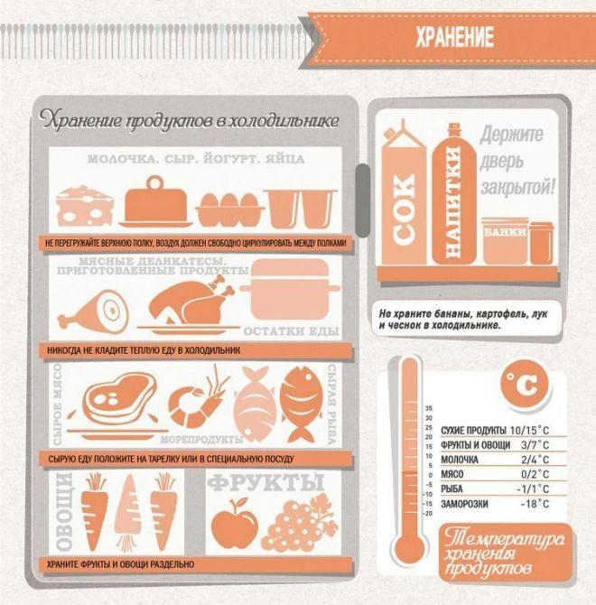 radionetplus.ru