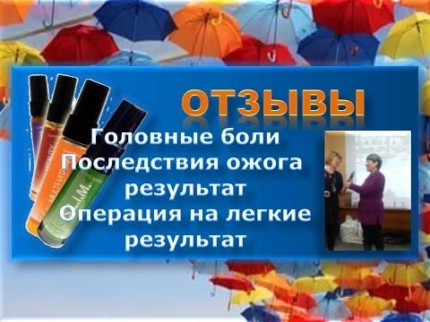 #Результат после#ОЖОГА!#Операция на легкие!#Головные_боли!#AliveMax!#ОТЗ...