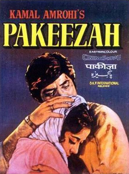 Pakeezah / HU DVD 8837 / http://catalog.wrlc.org/cgi-bin/Pwebrecon.cgi?BBID=9072565