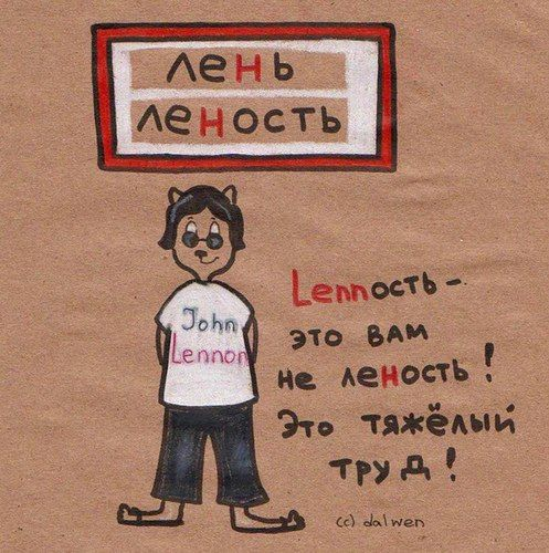 pravila-russkogo-yazika_creu-ru_31
