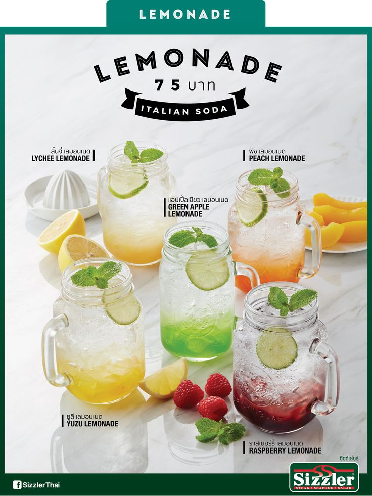 Sizzler Insert menu-Lemonade - Design by Wajana