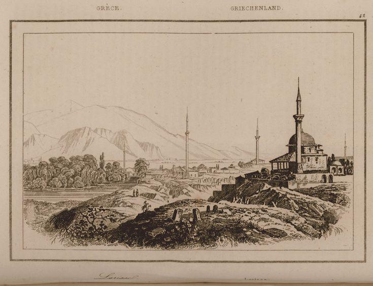Η Λάρισα της Θεσσαλίας. - POUQUEVILLE, François Charles Hugues Laurent - ME TO BΛΕΜΜΑ ΤΩΝ ΠΕΡΙΗΓΗΤΩΝ - Τόποι - Μνημεία - Άνθρωποι - Νοτιοανατολική Ευρώπη - Ανατολική Μεσόγειος - Ελλάδα - Μικρά Ασία - Νότιος Ιταλία, 15ος - 20ός αιώνας