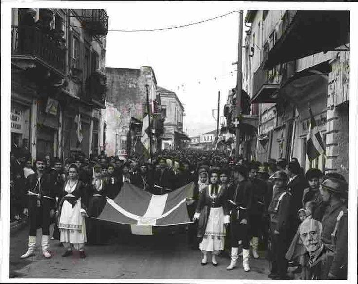 XANIA 1963! Οδός Χάληδων