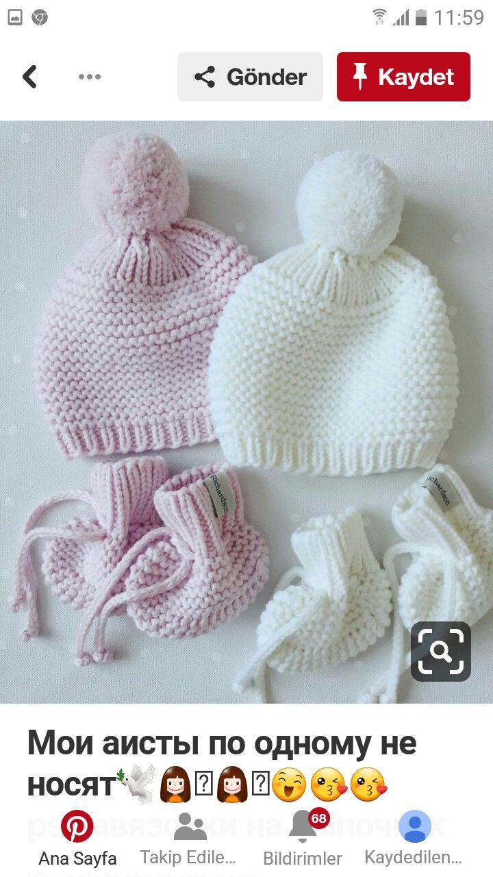 Pin di Barbara Ajroldi su knitting baby hat 099355a50667