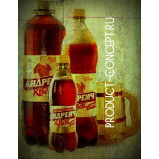 Концепция Продукта. Качественные продукты.: #квасандреич#андреич#алтайскиепродукты#алтай#квас#...