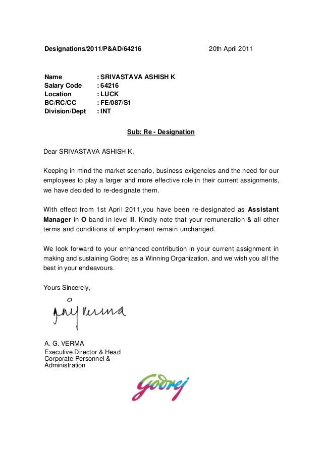 Employee Promotion Announcement Samples] Letters Free Sample Letter ...