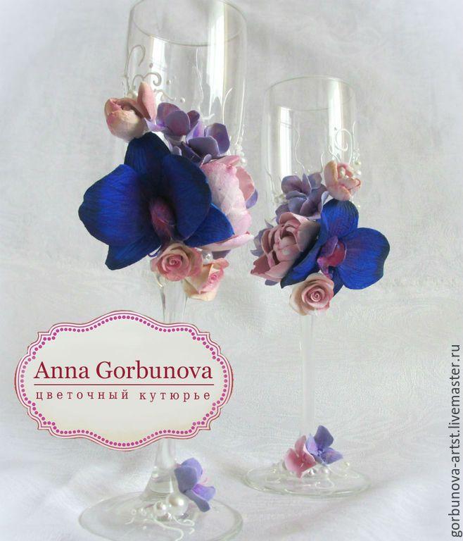 """Купить Свадебные бокалы для шампанского """"Орхидеи индиго"""" - тёмно-синий, свадебные бокалы, свадебные аксессуары"""