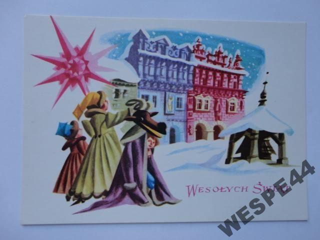 WESOLYCH SWIAT MARIA ORLOWSKA GABRYS 19937