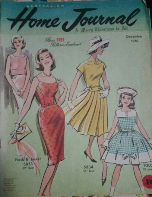 Australian home journal December 1961 cover