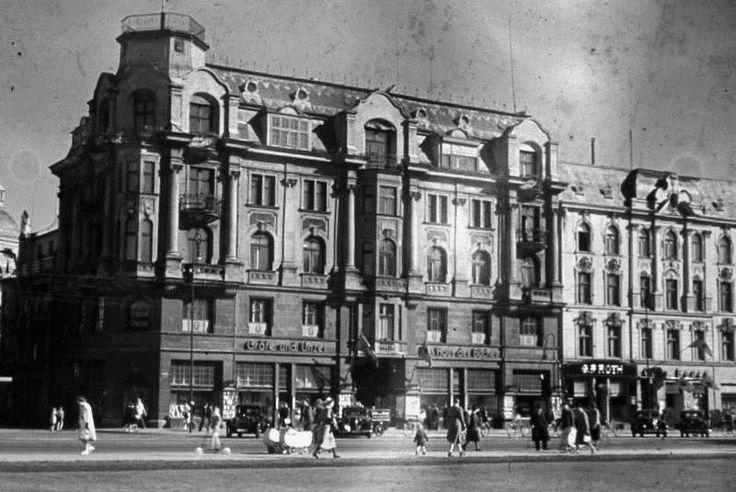 """Königsberg i. Pr. - """"Das Haus der Bücher"""" GRÄFE UND UNZER am Paradeplatz 6, nach 1938"""