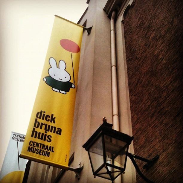 Dick Bruna Huis - Binnenstad - ユトレヒト, Utrecht