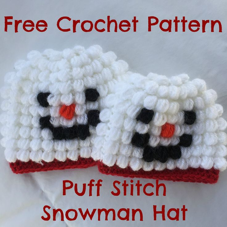 Free Crochet Pattern: Puff Stitch Snowman Hat. Available in sizes 3-5 lb preemie, 6-8 lb preemie, newborn, baby, and toddler.