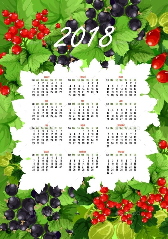 Vector 2018 Calendar of Fresh Berries and Fruits