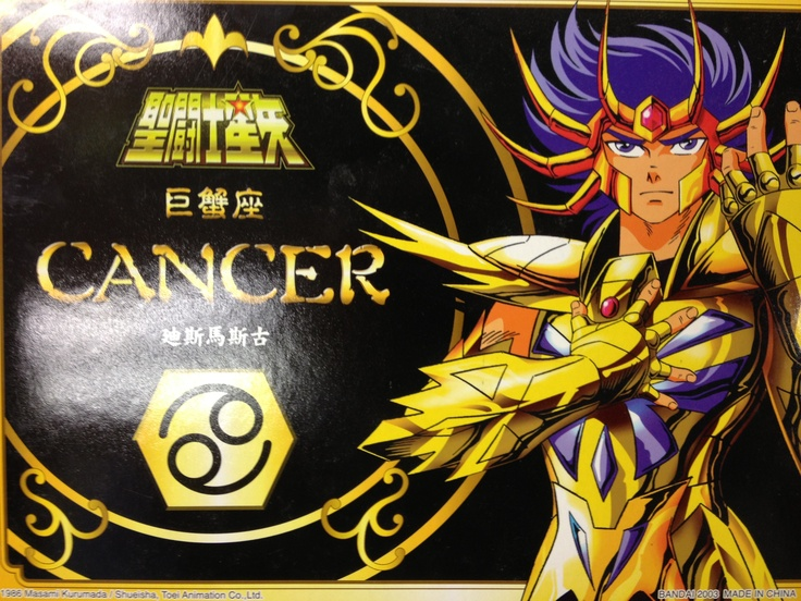 No. 2 聖鬥士星矢,黃金聖衣,巨蟹座。
