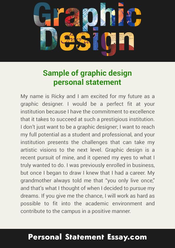Graphic design is not so easy The graphic design company - sample personal statement