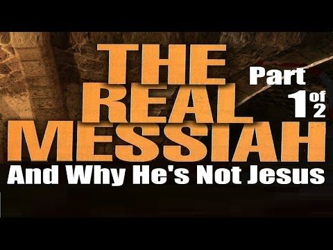 REAL MESSIAH 1 המשיח (Reply 2 one for Israel i found shalom messianic jews for jesus меби askdrbrown - YouTube