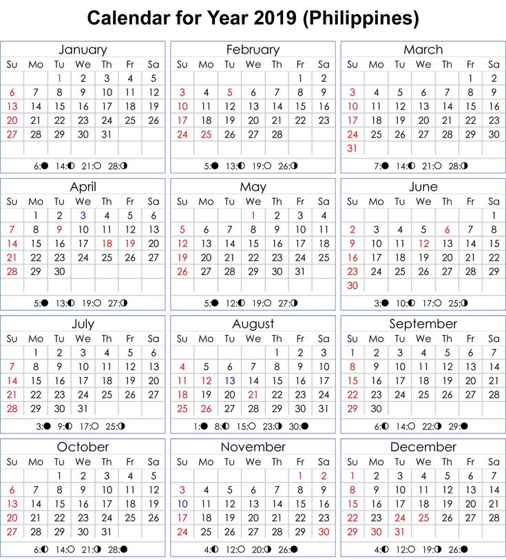 Philippines 2019 Calendar with Moon Phases Calendar 2019 in 2018