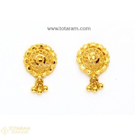 22K Gold Earrings for Women - 235-GER7958 - Buy this Latest Indian Gold  Jewelry Design in 3.400 Grams for a low price of  234.60 afe68c9ff5