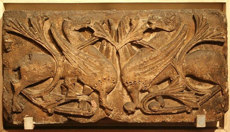 Seljuk Artuqid Winged Horse TULPAR Iconography. Depicted with the Tree of Life