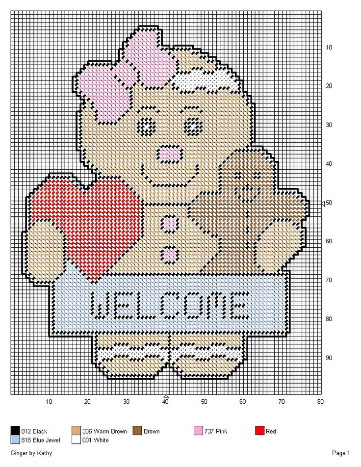 GINGER *WELCOME WITH HEART & GINGERBREAD COOKIE* by KATHY -- WALL HANGING