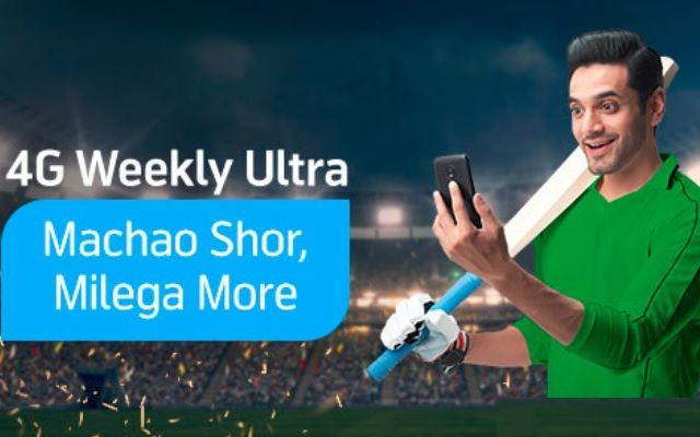 Telenor 4g Weekly Ultra Internet Package Internet Packages Week Ultra