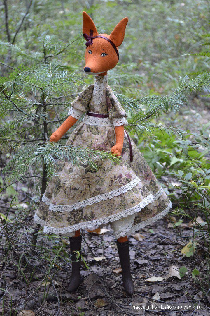 Лисичка-сестричка / Изготовление игрушек своими руками / Бэйбики. Куклы фото. Одежда для кукол