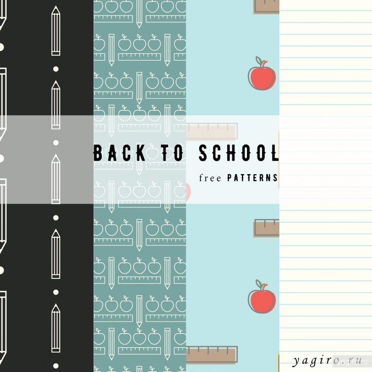 Школьные текстуры / Текстуры / Yagiro - сайт о дизайне и для дизайнеров