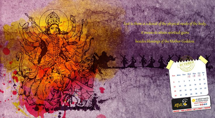 "Durga Puja Bengali: দুর্গা পূজা or Assamese: দুর্গা পূজা or Oriya: ଦୁର୍ଗା ପୂଜା ""Worship of Durga"" also referred to as Durgotsava or Sharadotsav is an annual Hindu festival in South Asia that celebrates worship of the Hindu goddess Durga. It refers to all the six days observed as Mahalaya, Shashthi, Maha Saptami, Maha Ashtami, Maha Nabami and Vijayadashami."