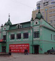 Особняк мещанина П.Ф. Блинова
