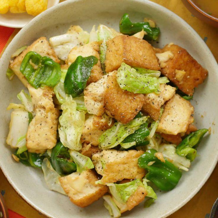 「ちぎり厚揚げとキャベツのオイスター炒め」のレシピと作り方を動画でご紹介します。厚揚げはちぎって炒めることで、味が馴染みやすくなりますよ。キャベツとピーマンのシャキシャキとした食感がクセになる、ボリューム満点の時短おかずです。 材料(4人前) 調理時間:10分 ・厚揚げ:2枚 ・キャベツ:2枚 ・ピーマン:2個 ・ごま油:大さじ1杯(フライパン用) ・塩こしょう:少々 <合わせ調味料> ☆オイスターソース:大さじ1と1/2杯 ☆しょうゆ:小さじ1杯 ☆砂糖:小さじ1杯 ☆にんにくすりおろし:小さじ1/4杯 ☆しょうがすりおろし:小さじ1/4杯