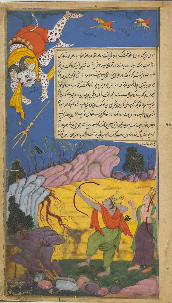 South Asian and Himalayan Art | Folio from the Ramayana of Valmiki in Nastaliq script/Persian from the Mughal era, Vol. 1, folio 117; recto: Rama shatters the trident of the demon Viradha;