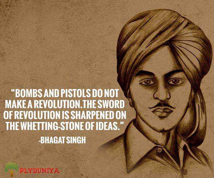 The independent India is going to celebrate independence day on 15th August; which is a gift from the freedom fighters like Bhagat Singh. We salute the freedom fighters of Indian independence era.   #freedomfighters #bhagatsingh #india #independence - http://ift.tt/1HQJd81