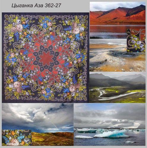 """""""Цыганка Аза"""" - 27, она навевает мне мысли об Исландии. Холодная северная страна. Какие краски нам может дать Исландия, кроме снега? Пронзительно голубые ледники, серо-сизые или покрытые инеем камни и самые яркие летние краски - цветущие мхи,зеленовато-терракотовые, охристые. Цветовая гамма шали довольна необычная, на какой еще шали можно встретить розы такого откровенного серого цвета? Они как-будто каменные, камни покрытые инеем. Ярко-голубые цветы это аналогия к ледникам и фьордам…"""