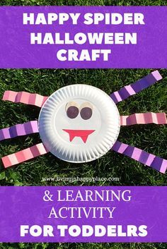 Halloween craft for toddlers! Easy halloween learning activity for toddlers. This kids art project also teaches shapes and colors to toddlers and preschoolers. Great for school halloween parties! #Halloween #halloweentoddlercraft #halloweencraft